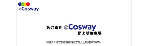 linkbanner ecoswayshopping